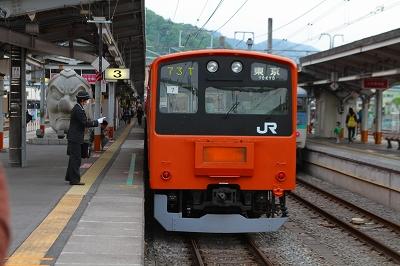 20100504 218.jpg