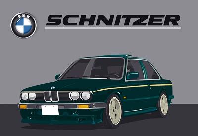 schnitzer-1.jpg